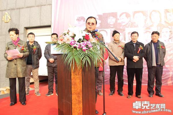 安徽美术年度庆典—行走交流展蚌埠开幕致辞